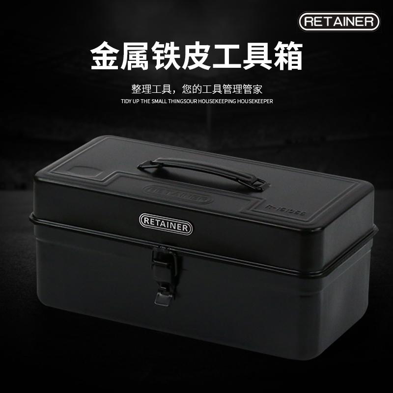 瑞美拓加厚铁皮工具箱 家用五金维修工具箱汽车备用工具盒收纳箱