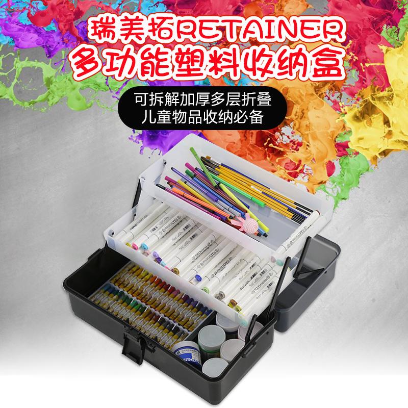 瑞美拓全新料儿童美术箱美术工具箱三层画画工具箱透明工具箱收纳