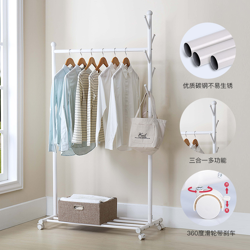 挂衣架落地卧室移动简易晾衣服架子单杆式家用折叠室内衣帽架包架