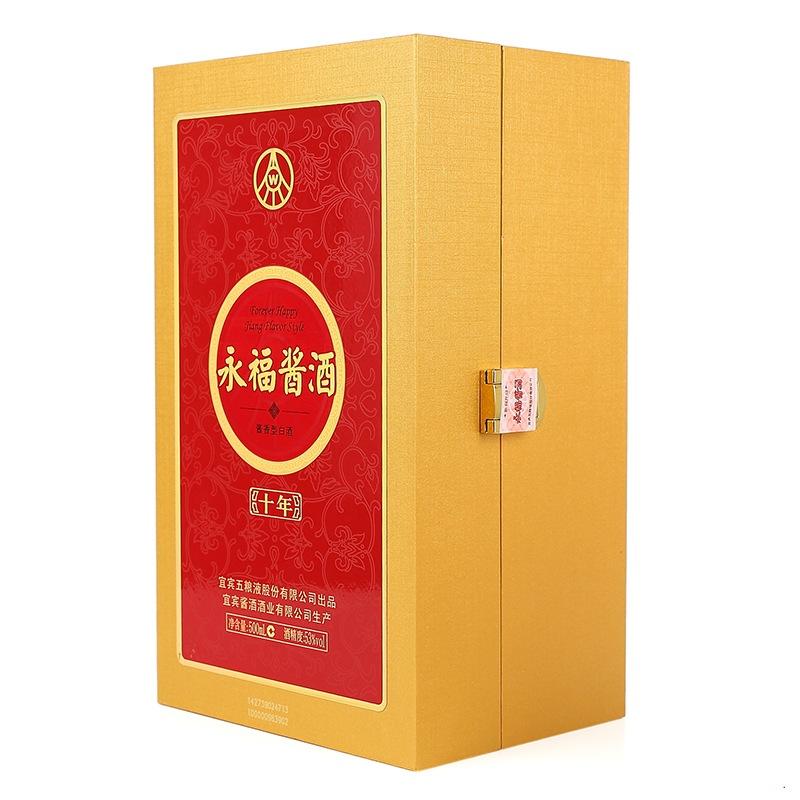 五粮液股份53度永福酱酒十年500ml酱香型白酒整箱名酒礼盒酒