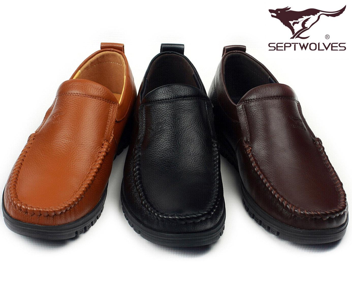 七匹狼皮鞋正品2016春秋款韩版软牛皮鞋83533251178日常休闲男鞋