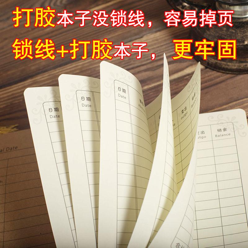 家庭生活日常开支记账本家用理财 韩国懒人笔记本店铺流水记帐本
