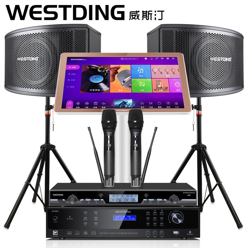 威斯汀Q3家庭ktv点歌机K歌音响套装全套专业舞台家用唱歌卡包音箱