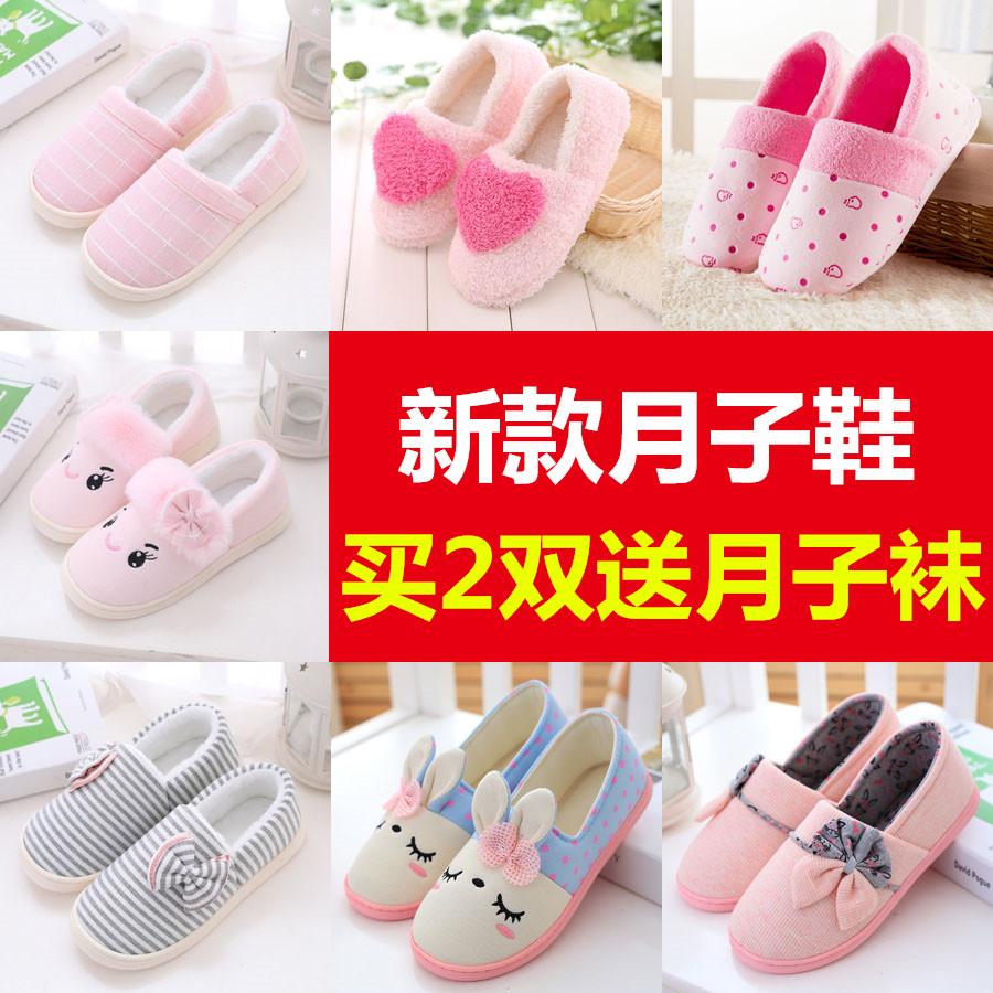 月子鞋 秋冬月子拖鞋平底鞋夏季孕妇产后用品软底包跟月子鞋春秋