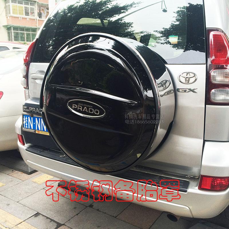 03-09款丰田霸道备胎罩2700 普拉多原装款后备胎盖带标专用改装