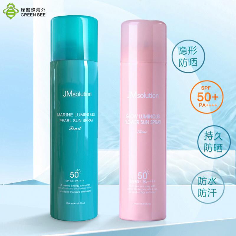 2瓶JM防晒喷雾霜无色透明清爽spf50防水防紫外线隔离专用美白男女