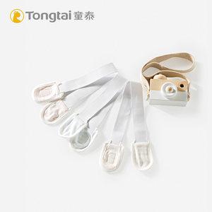 童泰三条装尿布绑带新生儿婴幼儿男女宝宝尿布带固定绑带0-3个月