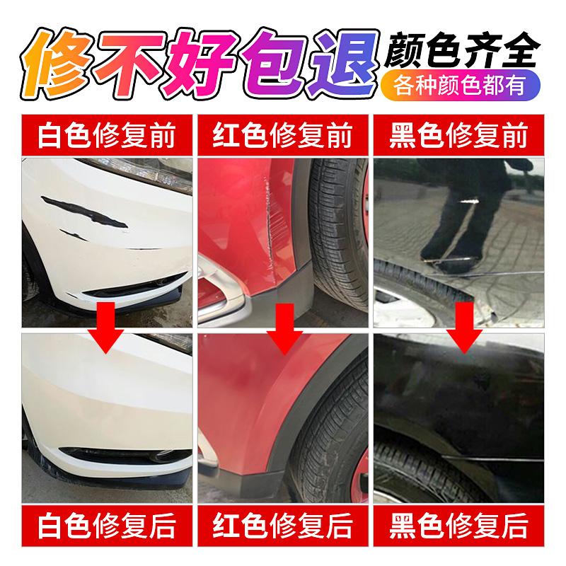 汽车身修补油漆车漆面自喷漆手摇划痕修复车用补漆笔神器车辆去痕