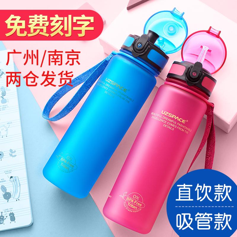 夏季兒童水杯便攜天男女小學生防摔運動水壺簡約個性幼兒園帶吸管