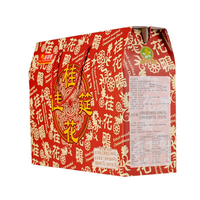 正宗南京特产零食大礼包组合年货礼品 桂花佳筵礼盒 桂花鸭