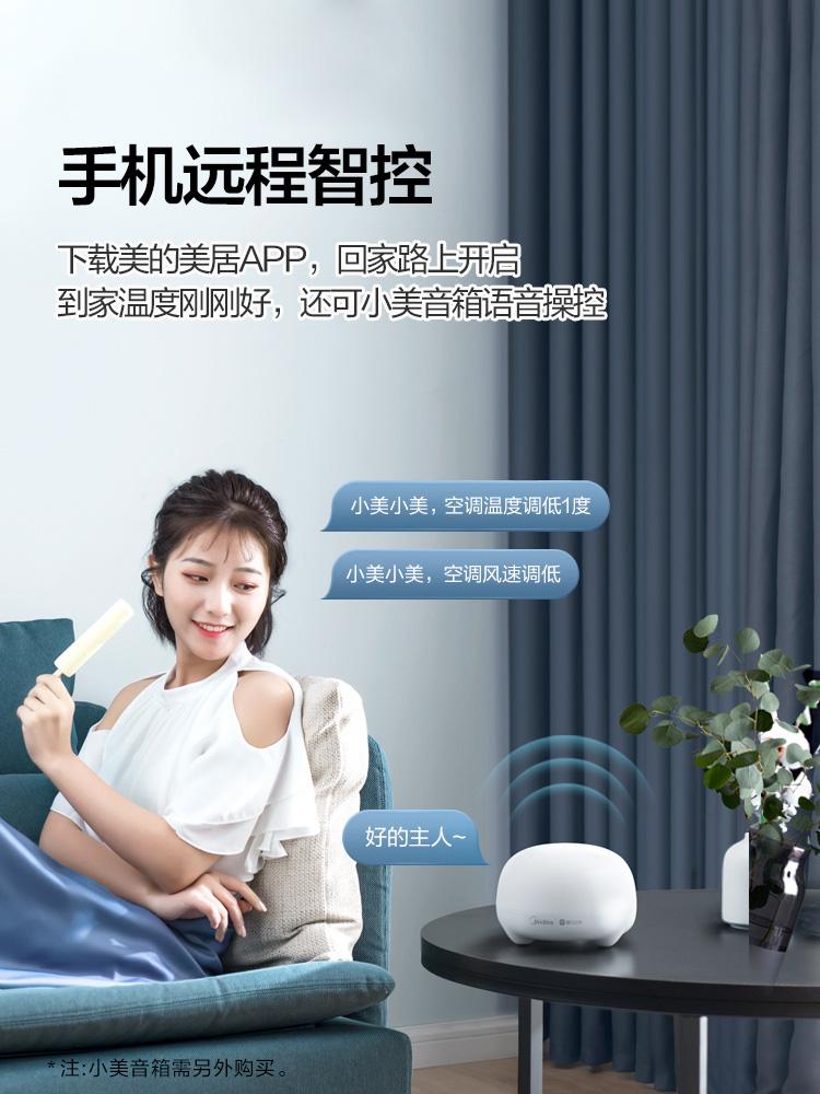N8MJA3 变频冷暖柜机客厅家用立式空调 P 匹智能 3 新能效大 美