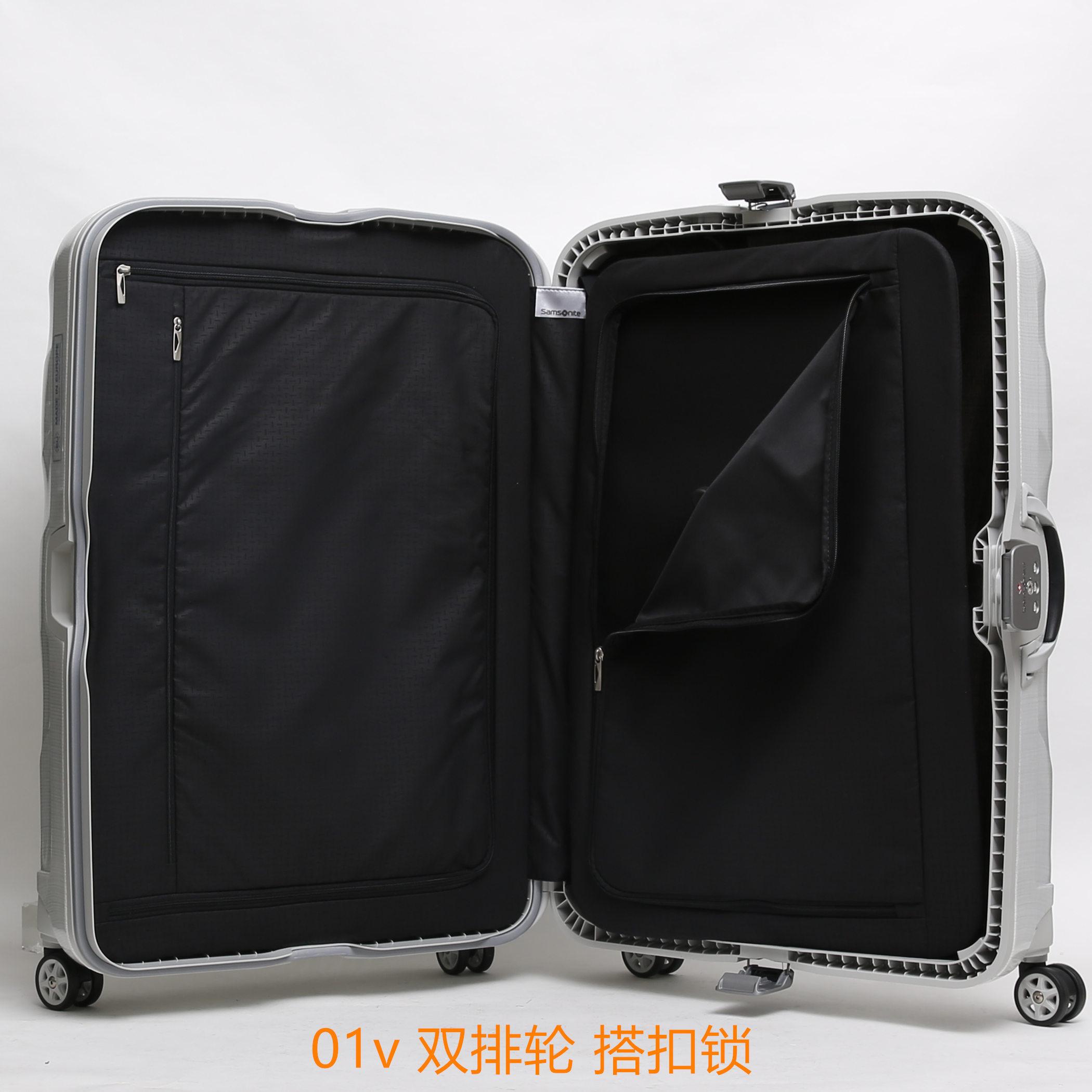 新秀丽拉杆箱samsonite贝壳箱01v v22超轻欧版正品行李旅行箱米奇