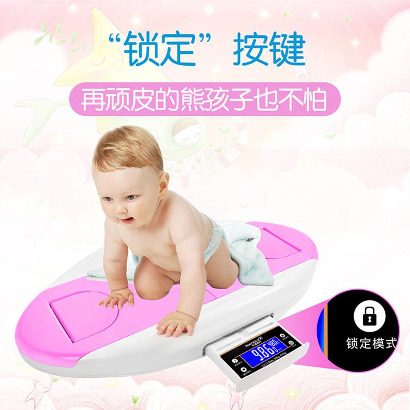 花潮/HC精准电子秤婴儿秤体重宝宝秤新生儿婴儿称健康秤体重秤