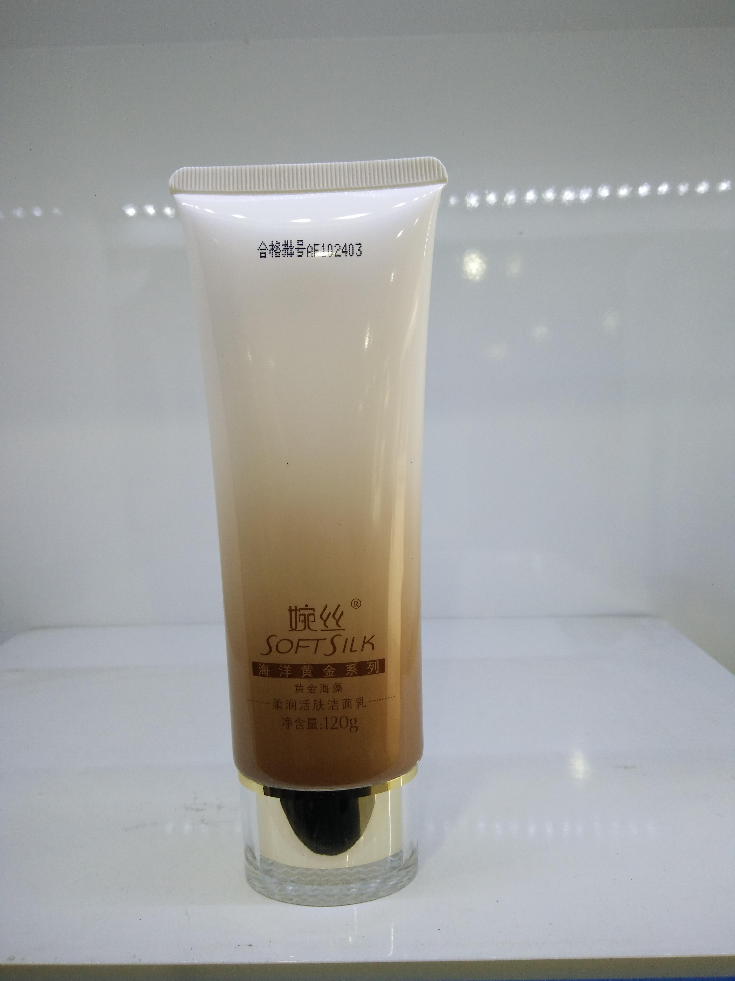 洗面奶保湿补水不紧绷 120g 柔润活肤洁面乳 黄金海藻系列 婉丝新品