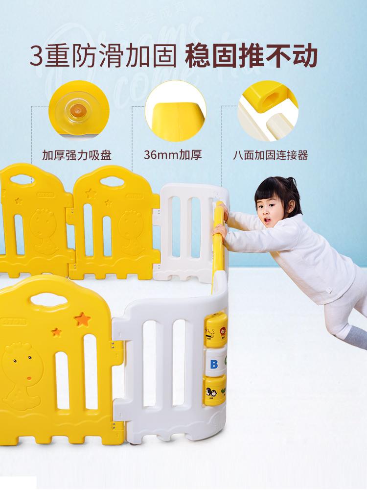 奥童家用游戏围栏婴儿室内安全学步乐园宝宝围栏儿童爬行垫防护栏