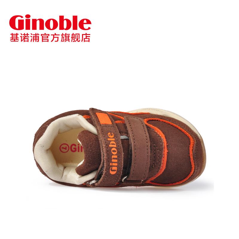 基诺浦秋款男女儿童鞋宝宝防滑学步鞋机能鞋运动鞋TXG231