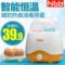 温奶器消毒器二合一暖奶器热奶器婴儿智能保温自动奶瓶加热恒温器