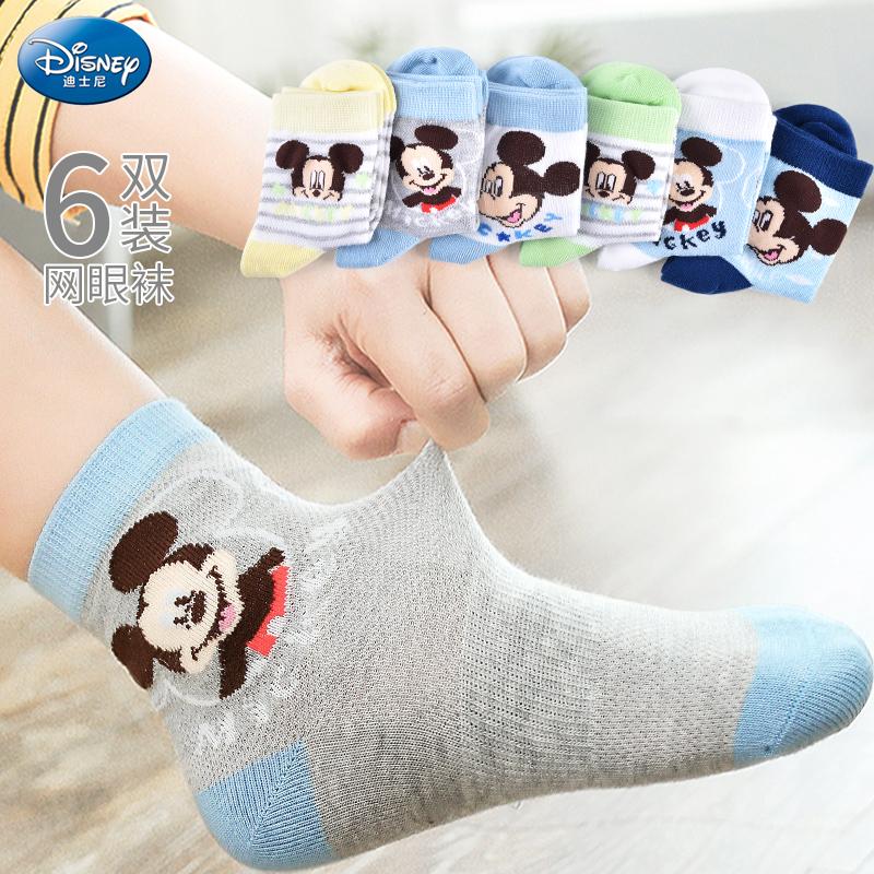 迪士尼兒童襪子春秋厚款精梳棉襪中筒女童男童寶寶4-5-7-9-12歲