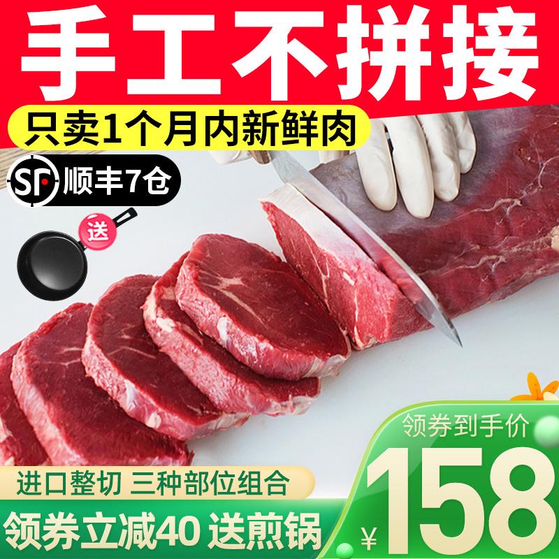 丁丁好物推荐0425:超值必买!澳洲进口整切牛排10片,送意面煎锅刀叉酱料(卷后148元顺丰包邮)