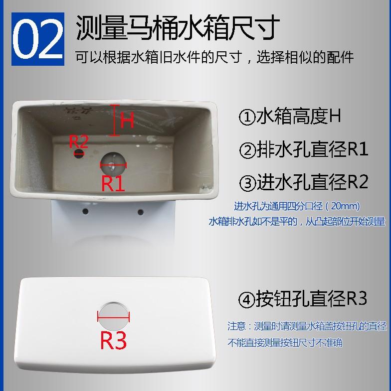 浮球进水阀排水阀器按钮 通用老式抽水马桶坐座便水箱配件套装