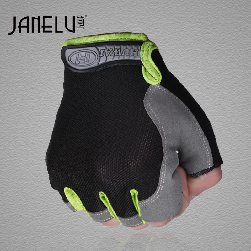 骑行手套半指男春夏季薄款女山地车户外登山防滑训练手套运动健身