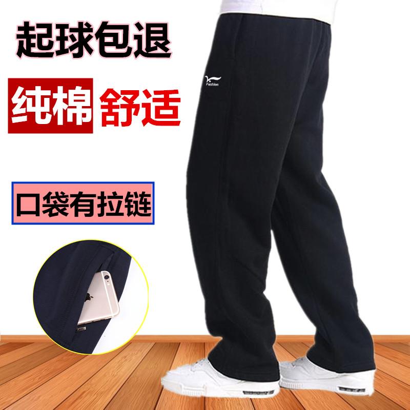 运动裤男宽松纯棉长裤春夏季薄款加肥加大码休闲裤子跑步直筒卫裤主图