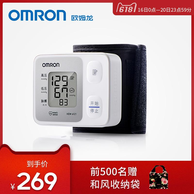 歐姆龍電子血壓計HEM-6121 全自動家用手腕式精準血壓儀準確測量