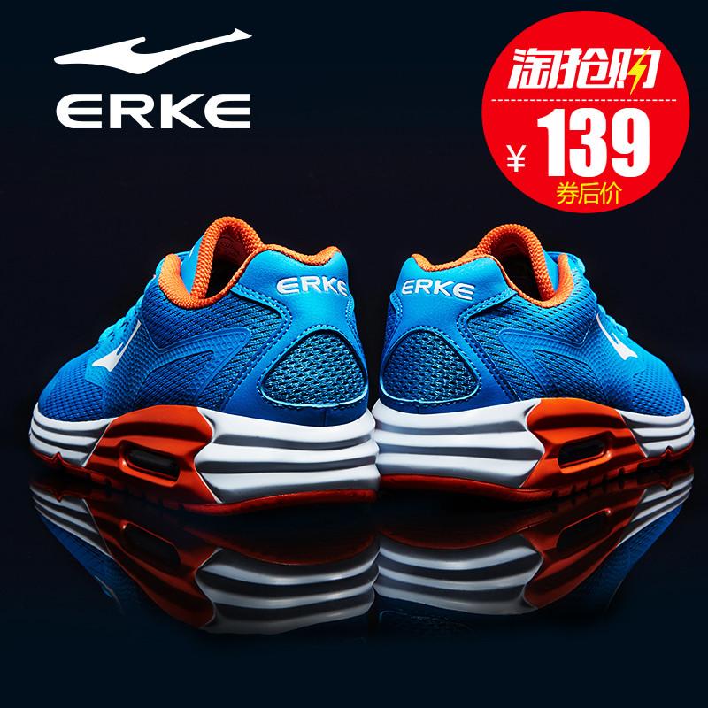 鴻星爾克男鞋跑步鞋2019夏季學生慢跑鞋潮流氣墊鞋休閒鞋運動鞋男