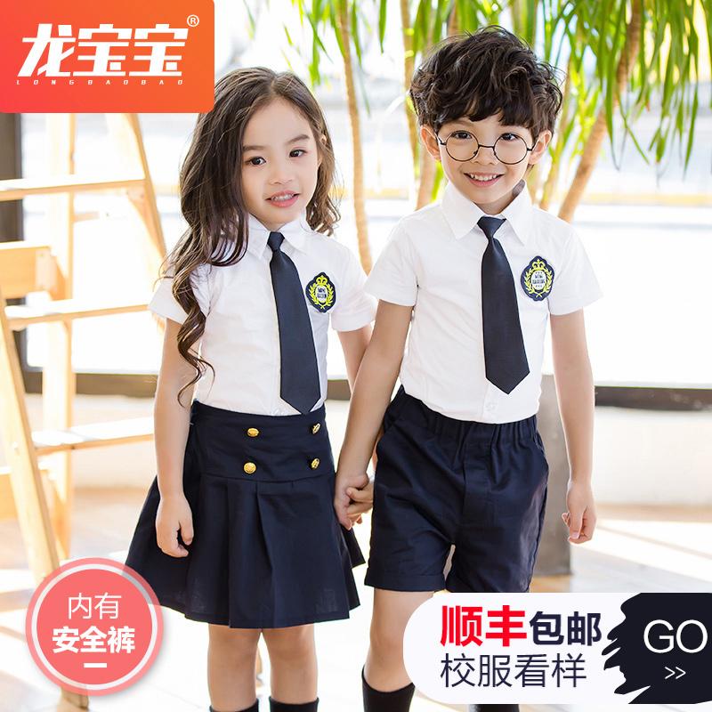 幼儿园园服夏装校服套装小学生2018新款六一儿童演出服英伦风校服