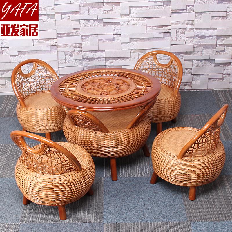 亞發家居印尼天然真藤椅茶几三件套室內陽臺休閒桌椅組合包郵