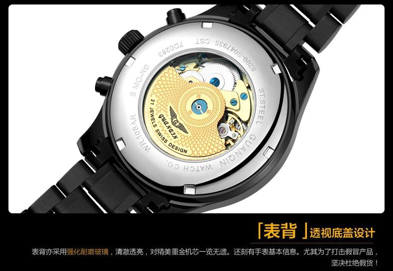 中老年正品手表全自动机械男表精钢全黑夜光男士腕表多功能防水军
