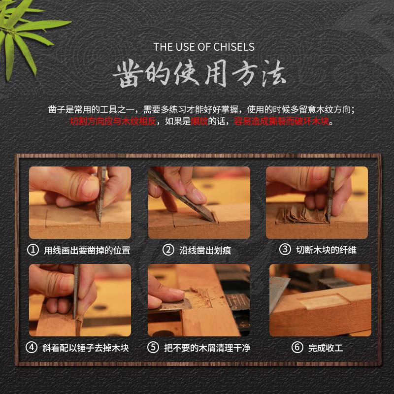 木工工具穿心柄半圆凿木工凿套装巧木匠平凿扁铲凿刀木工钊子平凿