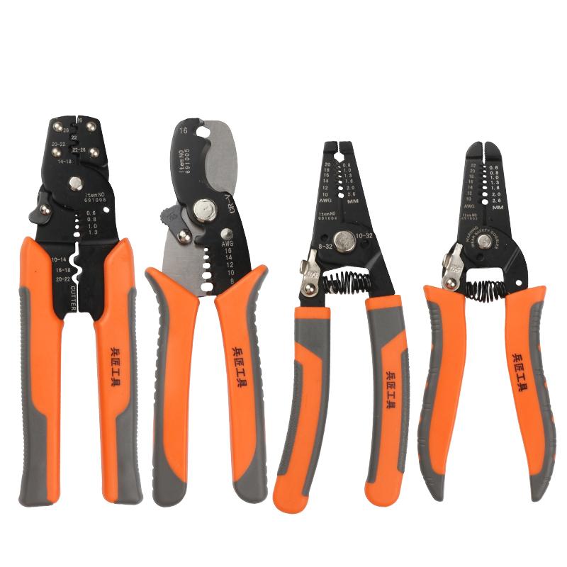 多功能剥线钳电缆剪刃电工拨线钳电线压线剥皮器剪线扒皮钳子工具