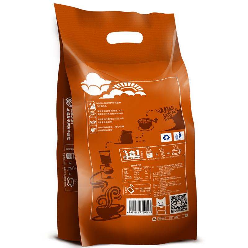 肆四只猫云南小粒咖啡原味特浓100条包袋三合一即冲饮速溶咖啡粉