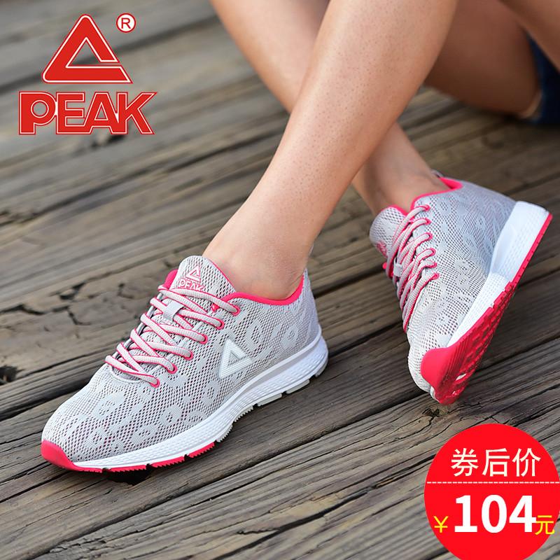 匹克跑步鞋女鞋春夏網面透氣運動鞋女休閒鞋旅遊鞋輕便減震慢跑鞋