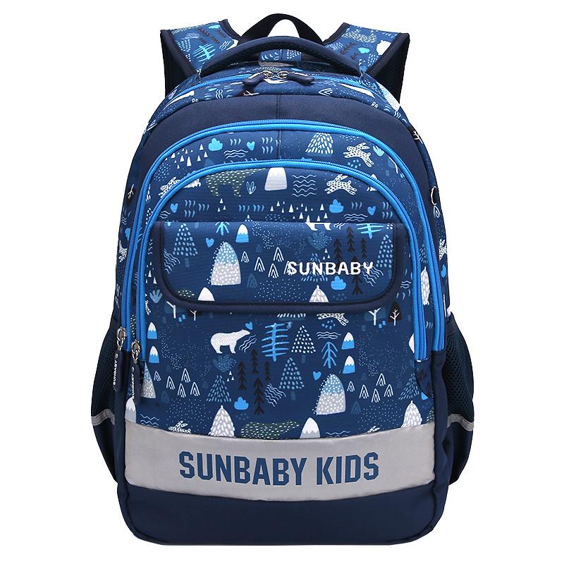 sunbaby小学生儿童护脊书包