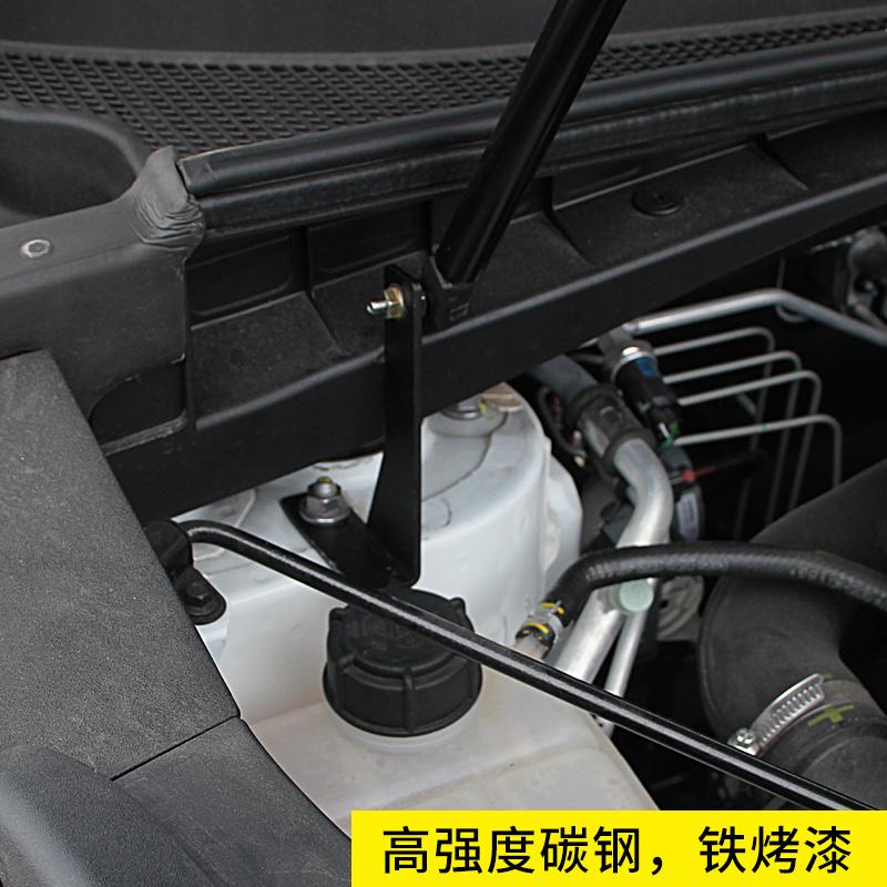 适用于长安CS55前盖液压杆支撑杆长安CS55专用液压撑杆机盖支撑杆