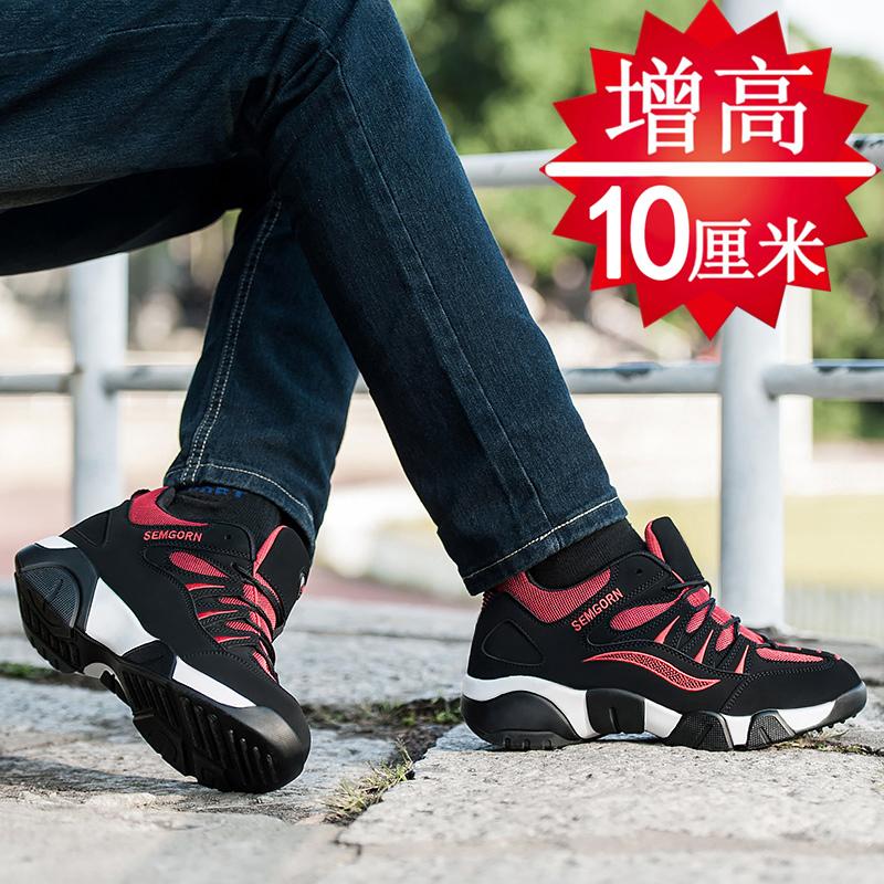男士内增高鞋10cm内增高男鞋8cm增高鞋子冬季休闲运动鞋男增高鞋
