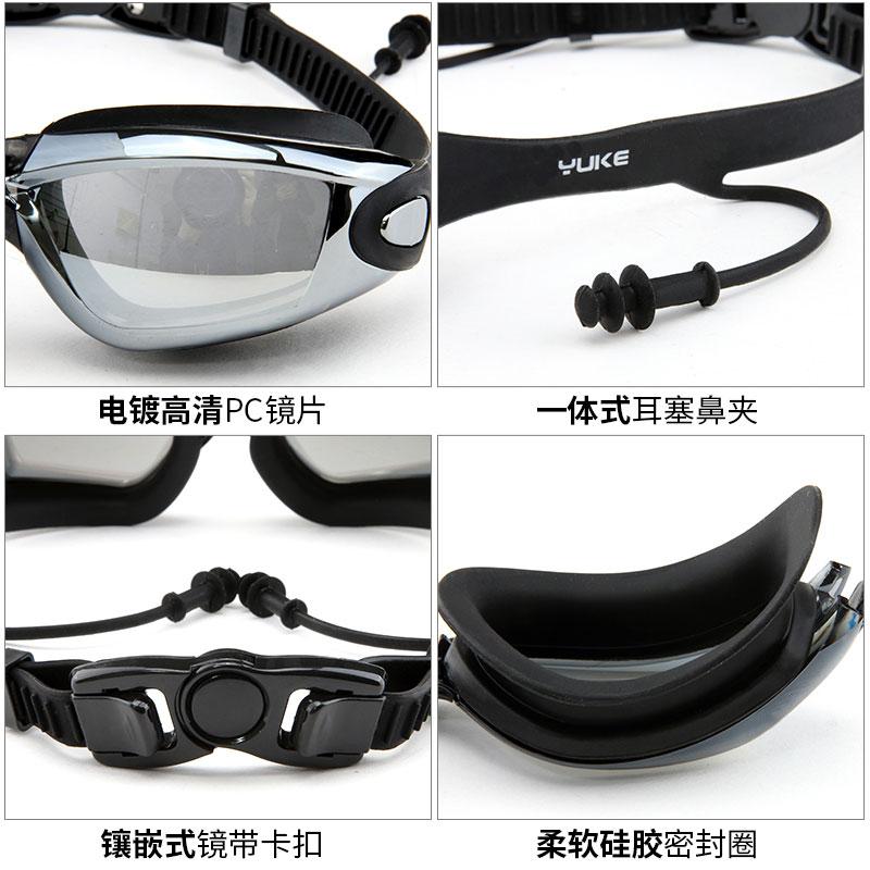 泳镜男女士高清近视防雾防水平光电镀大框游泳护目眼镜带耳塞装备