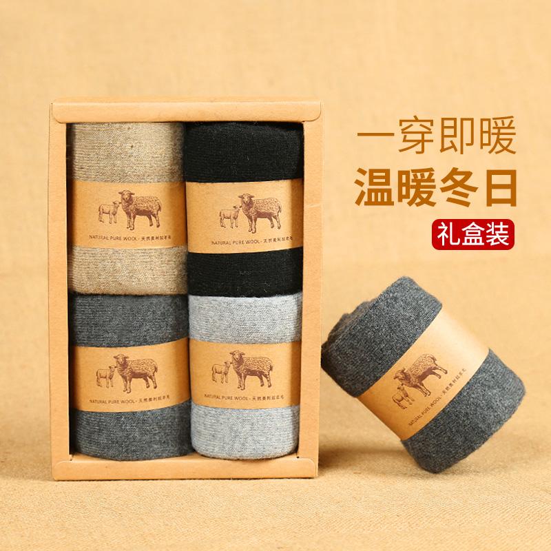 加厚加绒羊毛袜男秋冬毛巾保暖厚袜子冬季超厚中筒高筒睡眠袜长袜