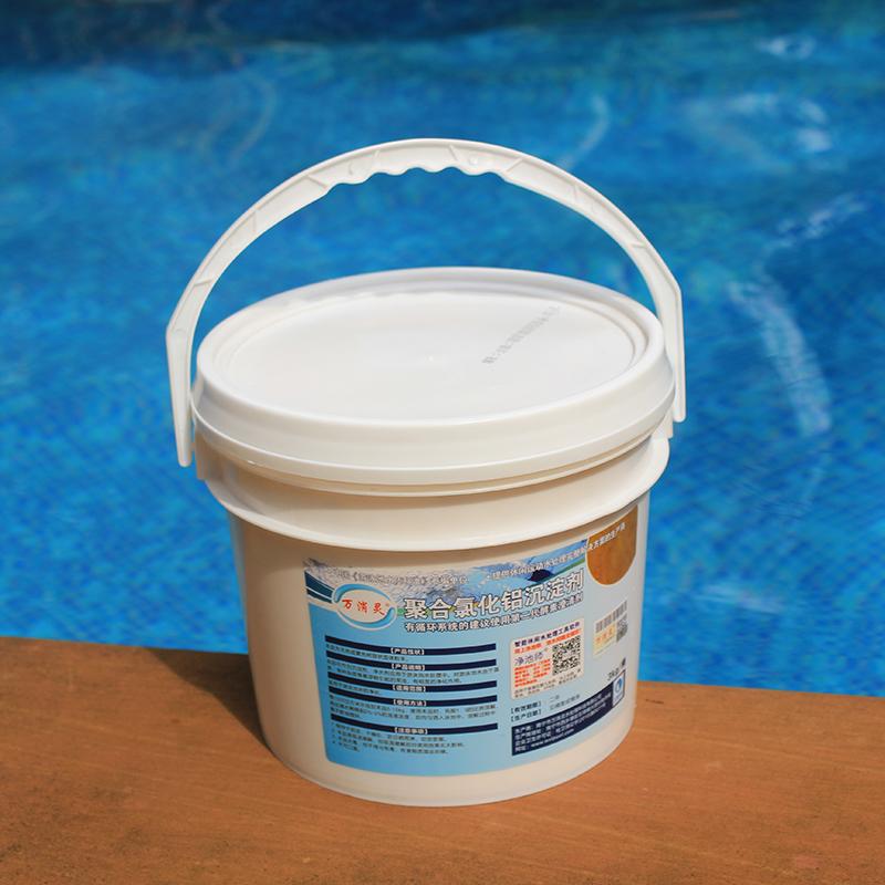 万消灵聚合氯化铝pac 游泳池浴沉淀剂 絮凝剂 污水处理剂