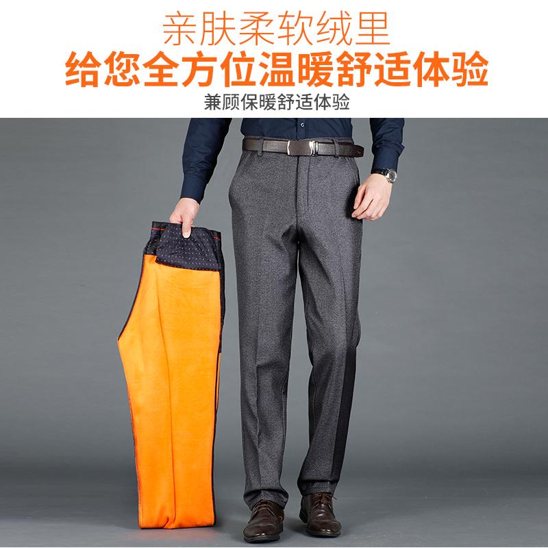 加绒加厚款爸爸裤子中老年人秋冬季外穿中年男士休闲长裤男装西裤