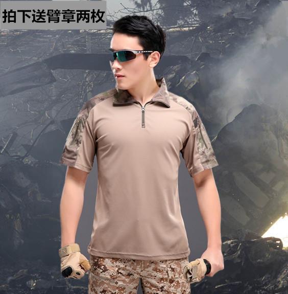 頑主戶外戰術T恤 青蛙服款速幹T恤 翻領拼接短袖上衣,騎行快乾衣