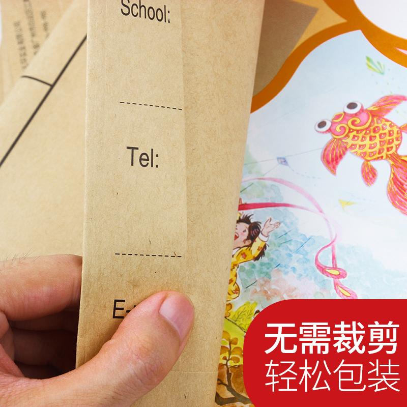 牛皮纸书皮纸自粘包书皮套膜壳加厚小学初中课本人教版书皮包装纸保护套复古中国风16k一二三年级包书皮全套