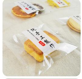 华信天诚 月饼包装袋透明自封袋带托纯手工制作绿豆糕饼干糕点袋