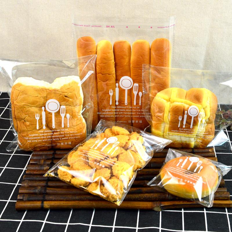 華信天誠 分享幸福麵包袋 餅乾袋 西點食品包裝袋膠條自封100個