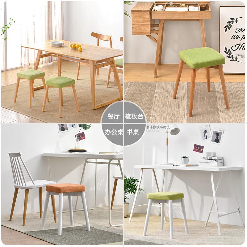 积木部落实木小凳子餐凳方凳布艺梳妆凳化妆凳木板凳家用凳椅子