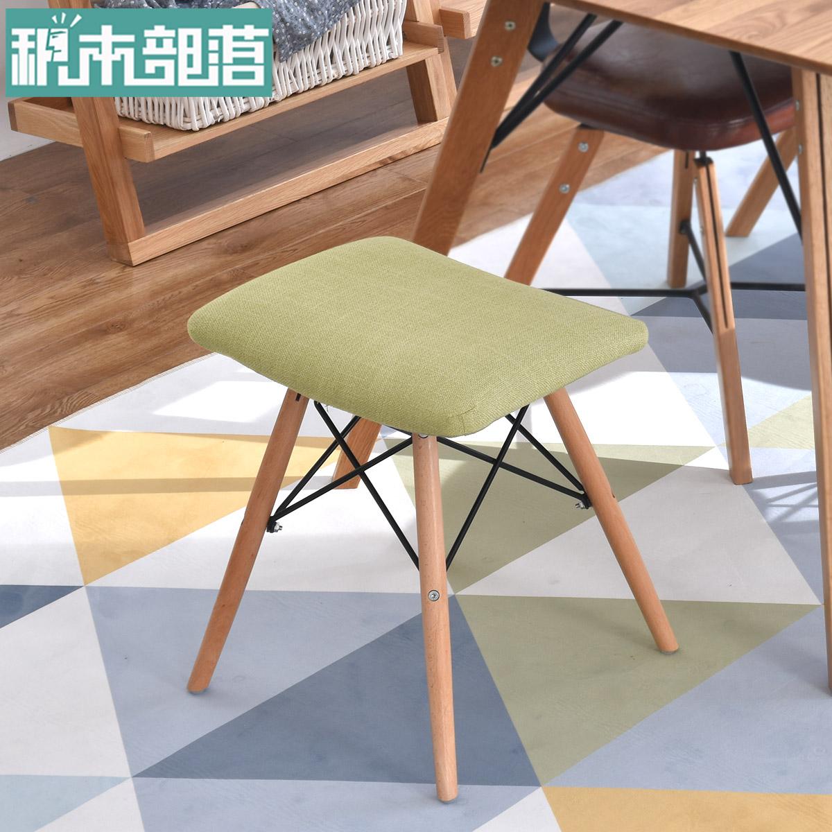 積木部落 實木凳子布藝餐凳化妝凳時尚創意電腦凳梳妝凳家用板凳