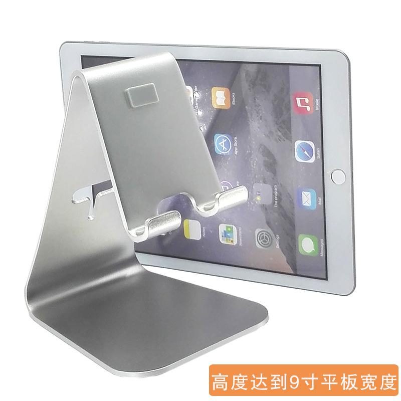 铝合金平板支架 ipad pro电脑大号展示架子12.9桌面上通用型surface底座pad枝架支驾金属懒人托架多功能支撑