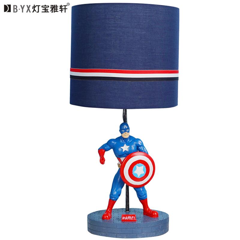 美国队长儿童房台灯男孩卧室房间床头创意美式简约现代卡通小台灯
